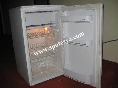 Ofis Tipi Buzdolabı Yıldız Ticaretten