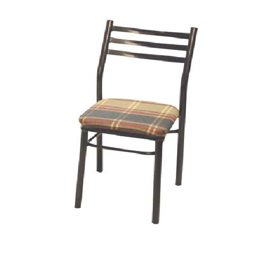 İkinci El Sandalye Alım Satım